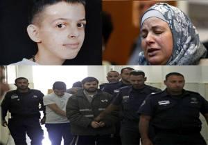 Mohammed Abu Khader age 16, of Palestine
